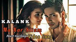 Na kar Sitam  Full Hd Video Song Download