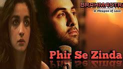 Phir Se Zinda Full HD Video Song Download