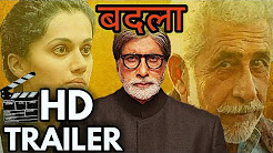 Badla Full HD Trailer Download