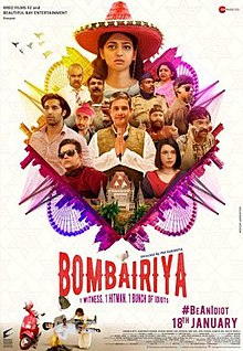 Bombairiya