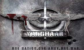 First Thriller Pak Movie Yalghar Trailer