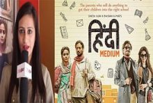 Check out Response of Indian People on Saba Qamar Movie Hind