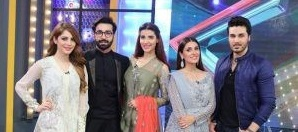 Hareem Farooq To Host TV Celebrity Show on Eid