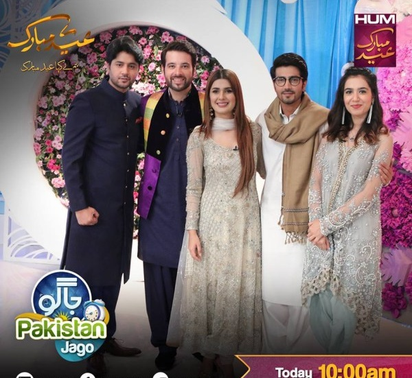 Drama Alif ALLAH aur Insan Cast at Jago Pakistan Jago
