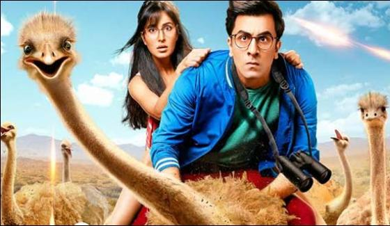 'Jagga Jasoos' of Ranbir and Katrina Earned 33 Crore in
