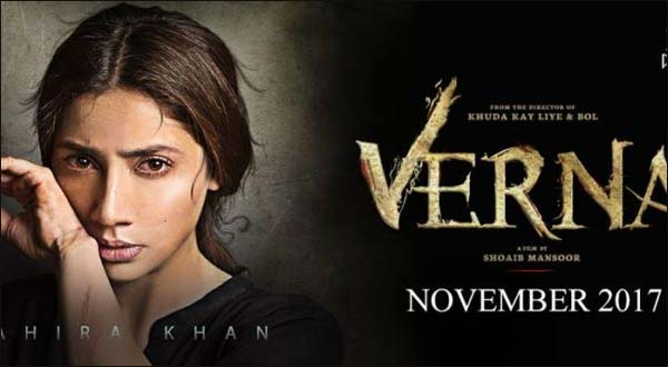 The New Song Of Maira Khan's Film Varna Has Been Released