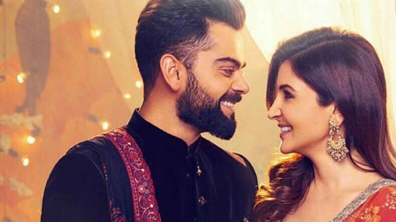 Virat Kohli and Anushka Sharma Dance Video