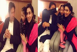 Fiza Ali And Her Doughter Visit Imran Khan's Home