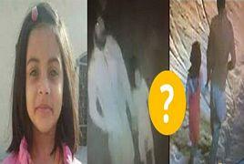 Konsi Aham Shaksiat Zainab k Qatal K Pichy?