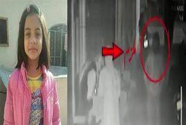 Zainab Qatal Case CCTV Footage