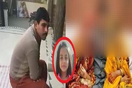 Zainab's Killer Some Information
