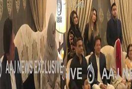 Imran Khan Ki Shadi Main Kaun Kaun Shamil?