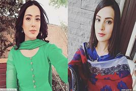 Iqra Aziz Bold Dress Pictures Gone Viral