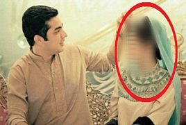 Iqrar Ul Hassan Got Married Second Time