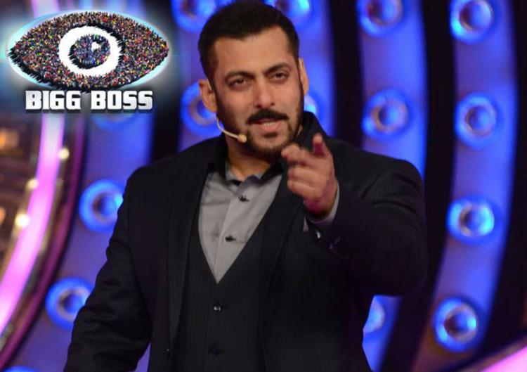 Bigg Boss Season 12 New and Unique Style