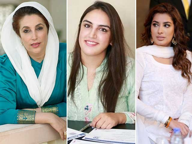 Benazir Bhutto Film, Bakhtawar Decided To Take Action Agains