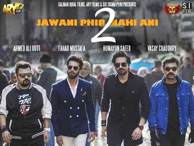 Trailer of Movie 'Jawani Phir Nahi Aani 2' Releases