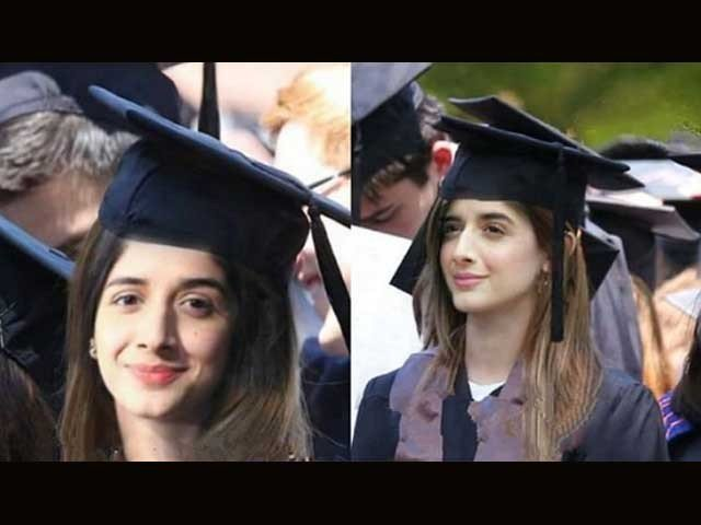 Questions Raised on LLB Degree of Mawra Hocane