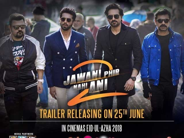 Most Successful Movie of 2018 'Jawani Phir Nahi Aani 2'
