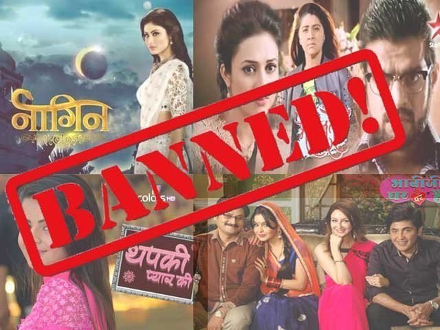 SC Banned Indian Material Broadcasting
