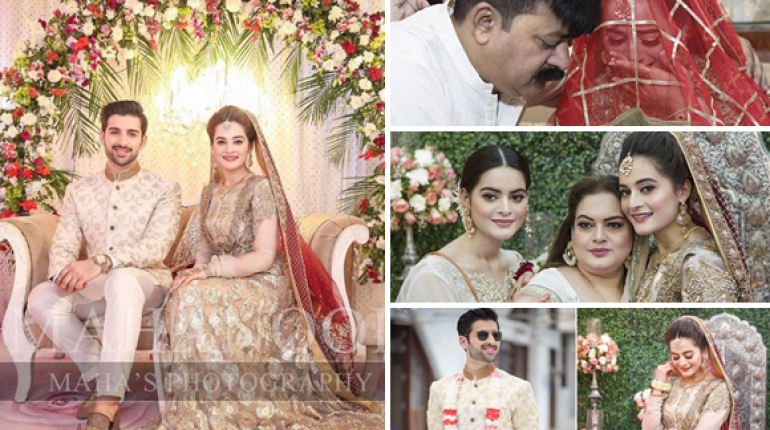 Aiman and Muneeb Butt Nikkah Ceremony Pictures
