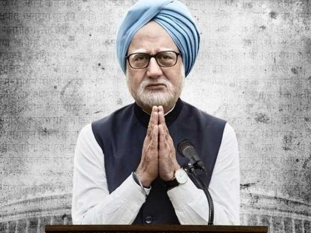 Bollywood Movie 'Accidental Prime Minister' Release in P