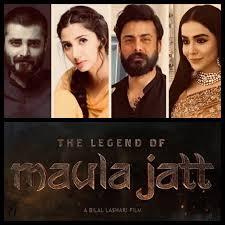 Gohar Rasheed Bold Scene with Humaima Malick?